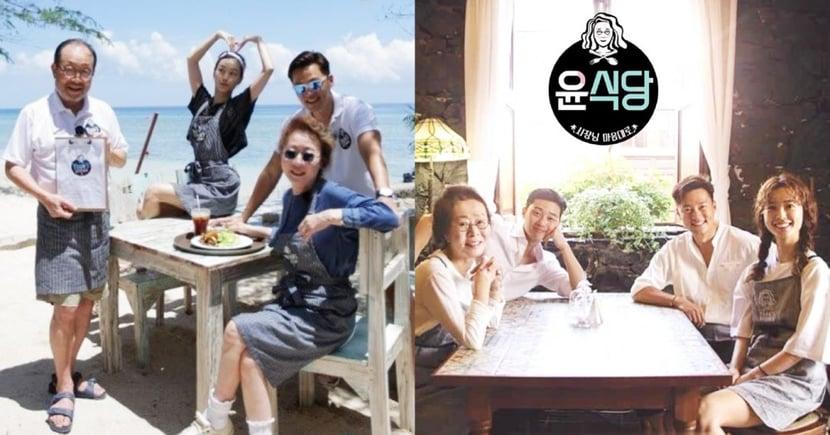《尹食堂3》預計濟州島拍攝,招募下一位臨時工啦~美味韓食首次在韓國內開張!