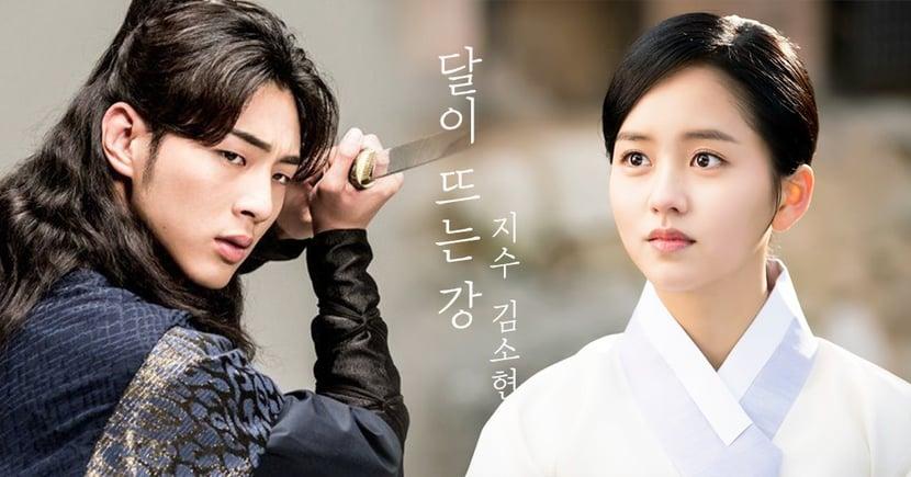 金志洙有望擔任古裝劇《月升之江》男主角,與金所炫再次合作!