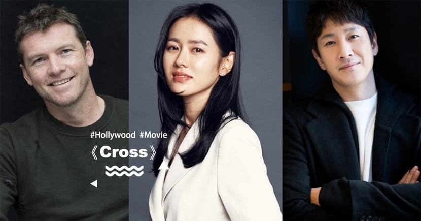 孫藝珍出演好萊塢電影《Cross》,攜手山姆·沃辛頓合作全韓取景科幻片~