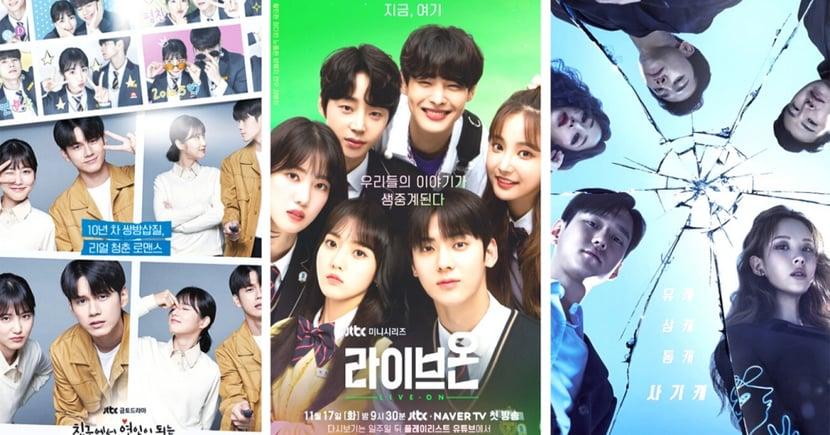 JTBC韓劇《境遇之數》《私生活》《Live On》創最低收視,網友爆3大原因!
