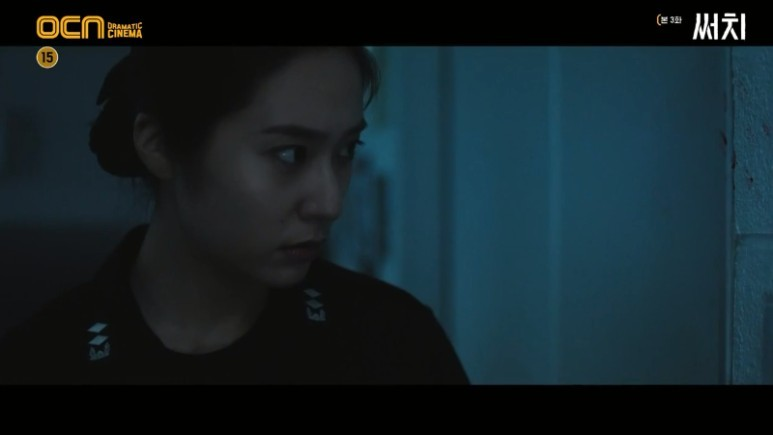 韓劇《Search》劇情