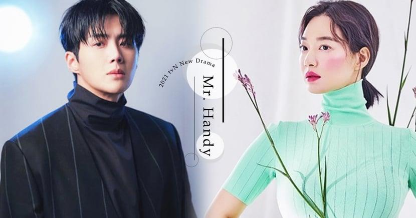 金宣虎&申敏兒有望主演tvN新劇《洪班長》!超美女醫戀上愛管閒事「村莊英雄」~