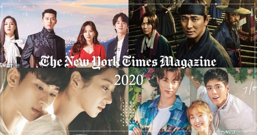 年末評比!「這兩部」韓劇榮登紐約時報排行,擠下《愛的迫降》進軍歐美市場