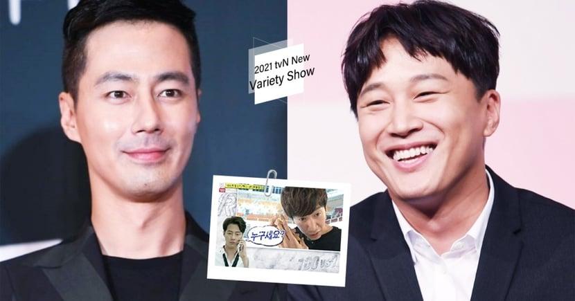 趙寅成搭檔車太鉉出演tvN新綜《怎麼就社長》!回顧過往《RM》《無限挑戰》淘氣貌