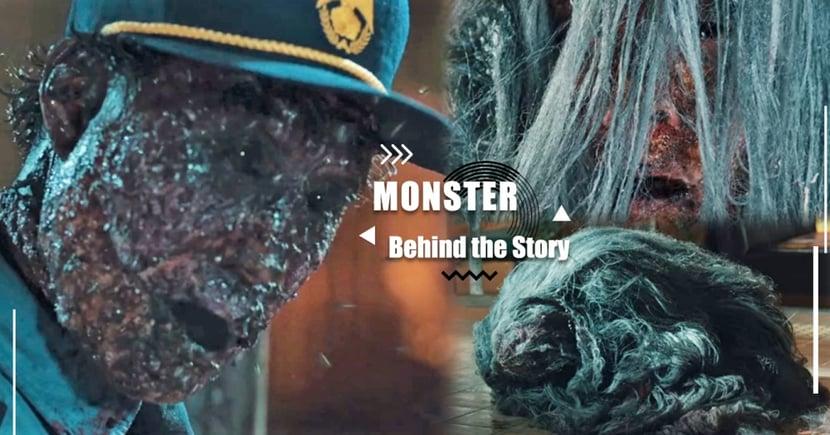Netflix《SWEET HOME》7隻怪物背景起底!警衛大叔遭遇惹人鼻酸、長毛怪下場卻大快人心?