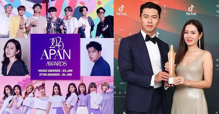 玄彬、孫藝珍確定出席《2020 APAN頒獎典禮》,認愛後首度同台!