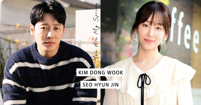 徐玄振、金東旭有望合作tvN新劇《你是我的春天》,上演互相治癒的愛情故事~