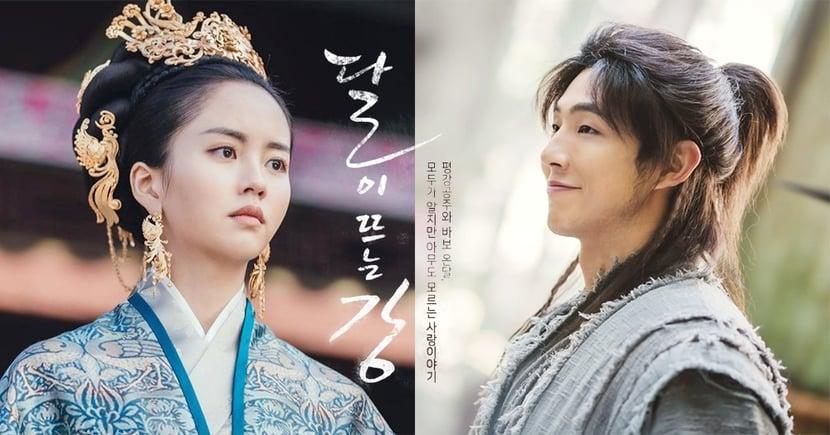 金所炫、金志洙主演新劇《月升之江》今晚首播!落難公主的逆襲超熱血~