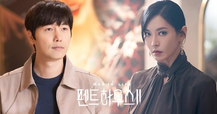 《Penthouse2》李尚禹劇照公開!特別出演記者,一秒惹怒老婆金素妍~