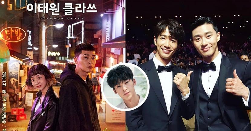 《梨泰院CLASS》確定翻拍台版!韓網友敲碗兩大台劇男神:劉以豪、許光漢