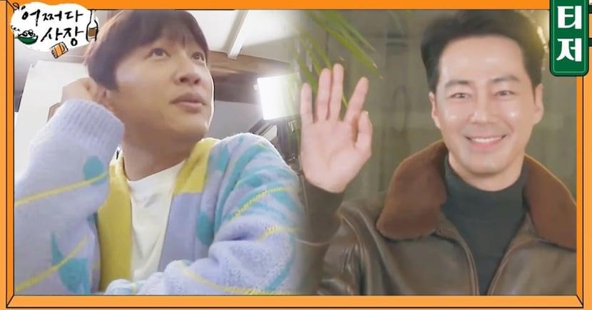 趙寅成、車太鉉tvN新綜《偶然成為社長》短版預告!男神出場自帶BGM宛如拍韓劇~