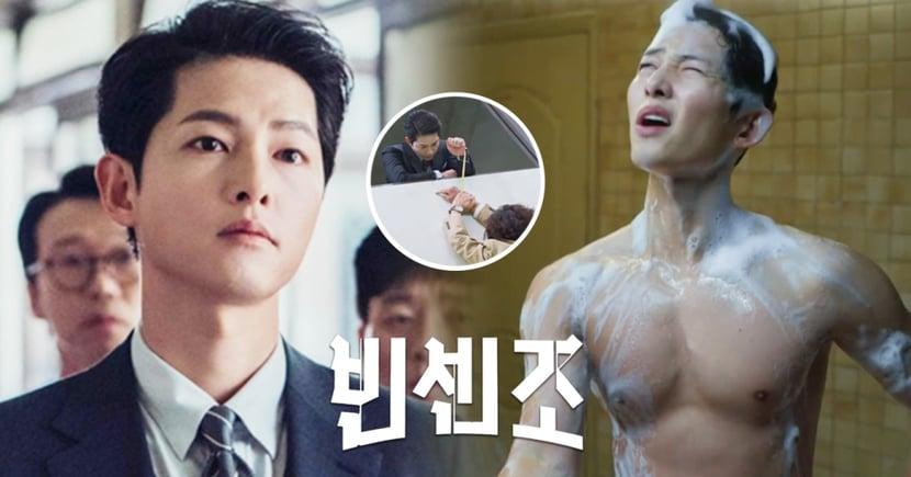 雷/tvN新劇《Vincenzo》宋仲基首播「濕身露胸」超養眼!狠燒葡萄園、皮尺爆打流氓
