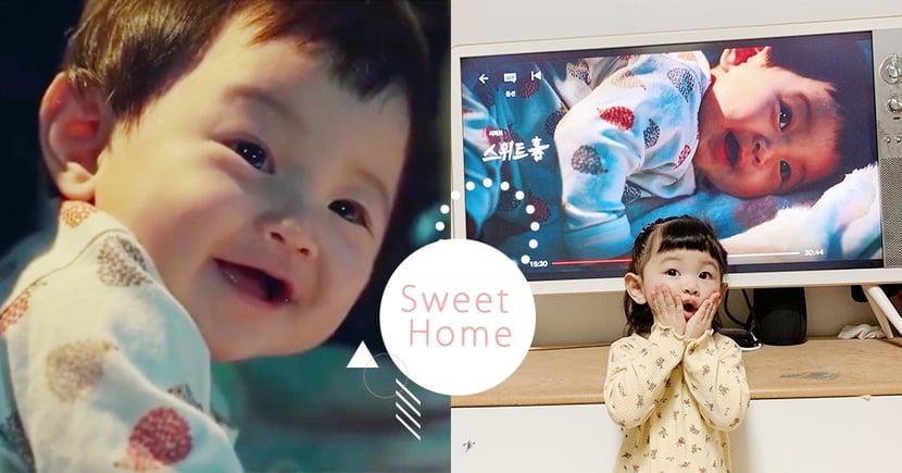 《Sweet Home》「嬰兒車寶寶」暴風成長近況曝光!原來她還演過《我是鬼媽媽》