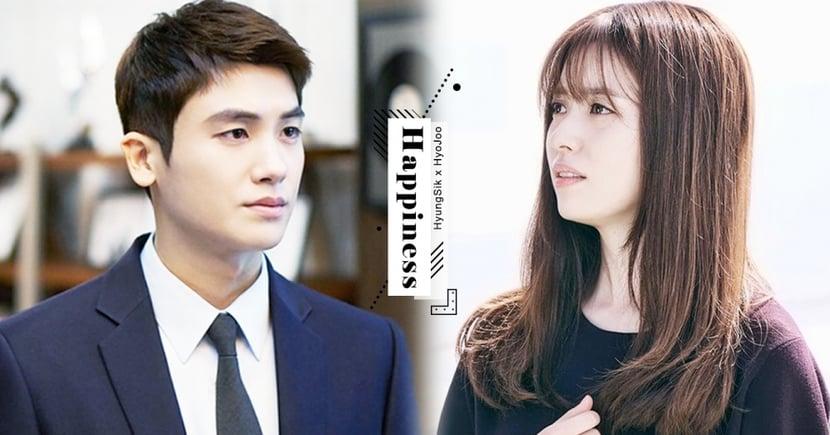 朴炯植有望主演tvN新劇《Happiness》!搭檔韓孝周抵抗刺激人類欲望「狂人病」~