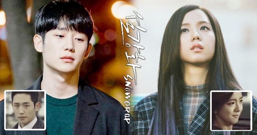 丁海寅、Jisoo主演JTBC《雪滴花》偽預告!間諜與女大生違背時代超虐心催淚愛情
