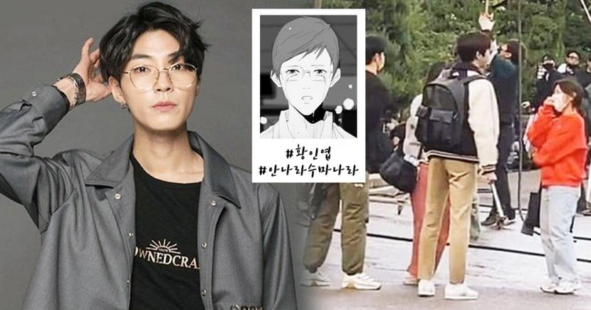 黃寅燁主演Netflix《安娜拉蘇瑪娜拉》路透曝光!帥氣校霸→書呆子資優生引注目