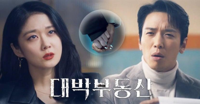 雷/KBS新劇《大發不動產》張娜拉碰到鄭容和就「全身發熱」!大膽砸直球問:還是處男嗎?