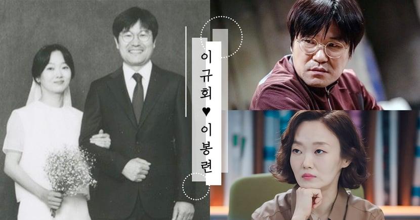他們竟是夫妻!?《怪物》「結巴反派」李圭會與妻子李鳳輦都是實力派配角演員