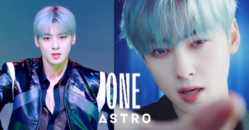 ASTRO二輯主打曲〈ONE〉MV公開!車銀優超仙「冰藍髮」被封男版Elsa~