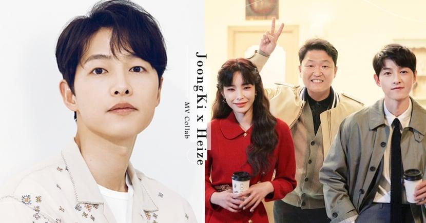 宋仲基出演美聲歌姬Heize新歌MV!人氣火爆代言接到手軟、更將舉辦粉絲見面會~