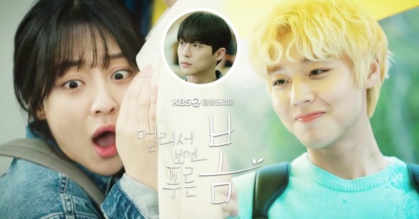 KBS新劇《遠看是蔚藍的春天》最新預告!姜旻兒撲向朴志訓超驚恐、裴仁赫個性大變「風流→閉俗」