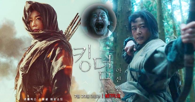 Netflix《屍戰朝鮮:雅信傳》前導預告!全智賢帥氣拉弓對戰、展開「復仇之路」大開殺戒