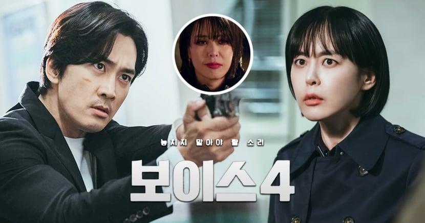 tvN新劇《Voice 4》刺激開播!宋承憲起疑拿槍指向李荷娜、竟和犯人擁有相同長相&天賦?!