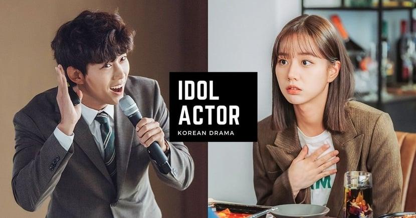 偶像們就算被罵也不放棄拍韓劇的原因!「腳演技」照樣紅,韓劇效應讓粉絲數、曝光度都暴增
