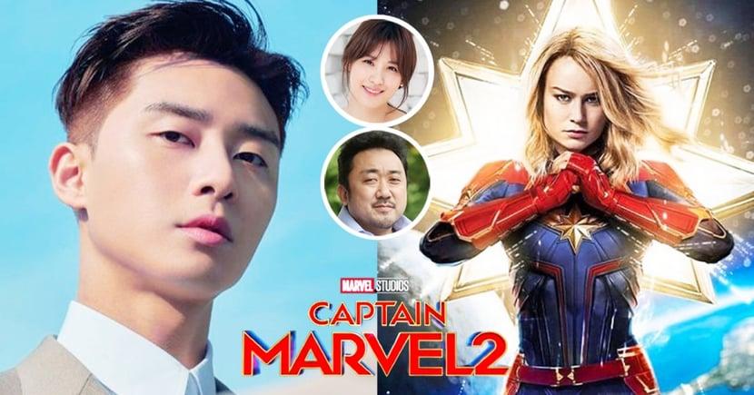 朴敘俊有望出演英雄電影《驚奇隊長2》!繼金秀賢、馬東石後再次進入漫威宇宙韓星