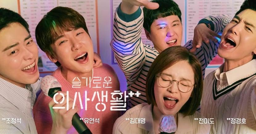 《機智醫生生活2》收視率10%飆到12.399%!還順便帶飛其他韓劇,效應超驚人~