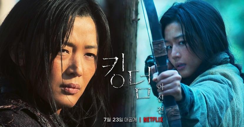 Netflix《屍戰朝鮮:雅信傳》正式預告!全智賢英勇「戰」姿帥翻全場、血債血還為父報仇
