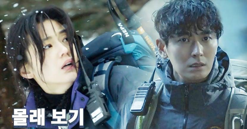 tvN新劇《智異山》首波預告!全智賢、朱智勛「0台詞卻氣勢磅礡」神仙陣容重磅回歸