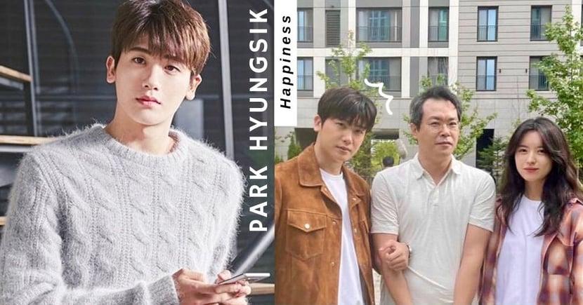 朴炯植腫麼了!? 主演tvN新劇《Happiness》劇組合照曝光,男神發福「肉肉臉」引發熱議