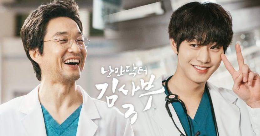 《浪漫醫生金師傅3》將回歸!韓石圭與安孝燮鬆口接演、網嗨爆:第一季最期待「他」加盟