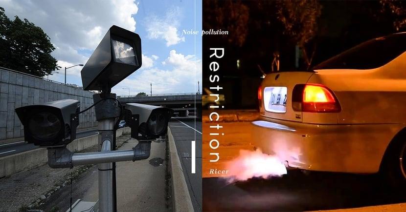 【嘈音折磨】回復寧靜街道!英國試行嘈音「超速相機」?