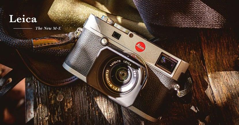 【夢幻逸品】Leica推出入門級別的M系列相機?親民的售價帶來什麼功能?