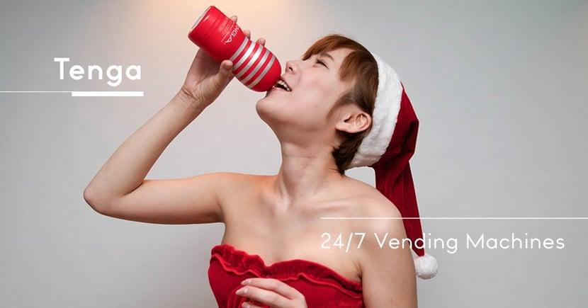 【撲滅慾火】性慾夜間突然來襲?Tenga日本首間「飛機杯」自動販賣機專門店!