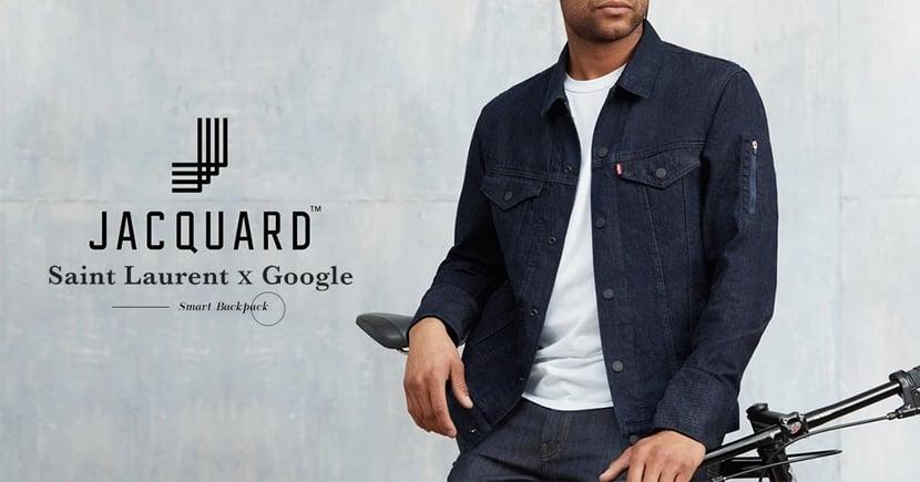 【智能背囊】潮流遇上智能!Saint Laurent最新聯乘對象竟是Google?