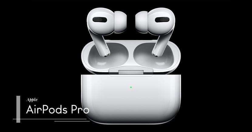 【只有白色】AirPods Pro無預警官網發佈!五大新功能全面睇!