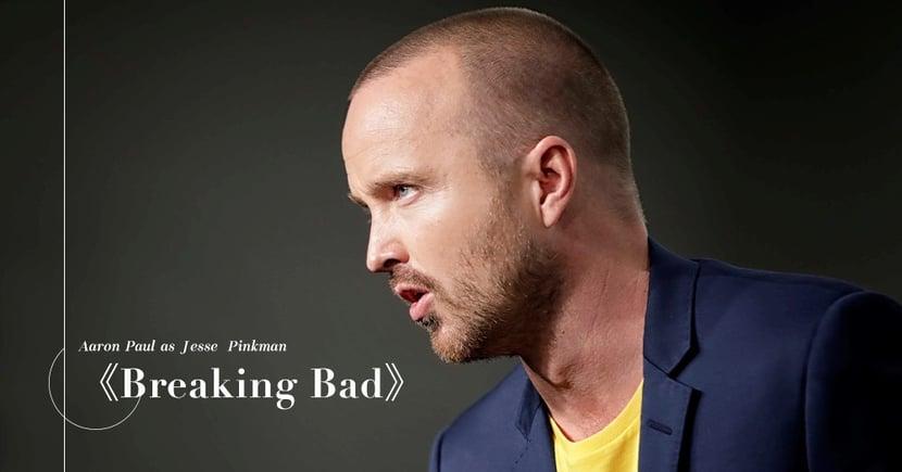 【明星搭配】當Rolex遇上正確的西裝!《Breaking Bad》男星教你如何襯出最型「Meth Blue」造型!