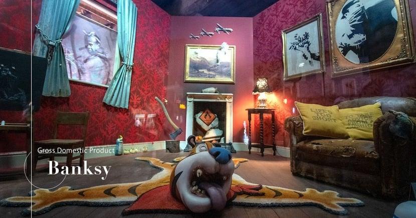【另類方案】知名藝術家Banksy的神秘藝術品商店!Gross Domestic Product真人審核防炒賣歪風!