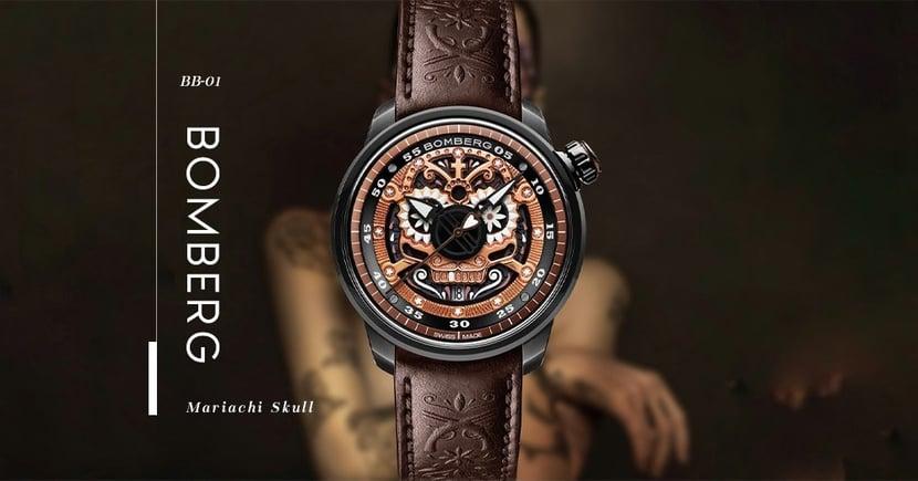 【流浪樂手】深層解讀墨西哥文化!BOMBERG推出骷髏主題BB-01腕錶!