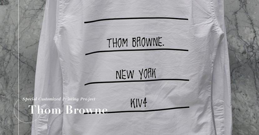 【聖誕犒賞】Thom Browne再次推出個人訂製印刷服務!輕鬆打造獨一無二的聖誕禮物!