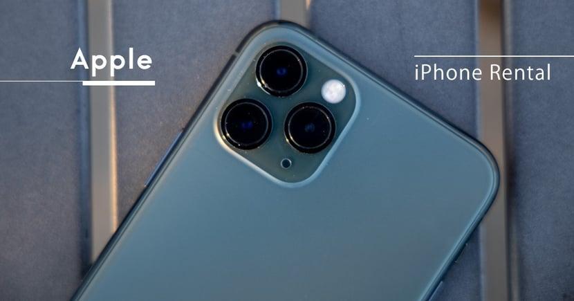 【創新求變】Apple有意新增「月租」iPhone服務!捆綁形式極大化市場佔有率!