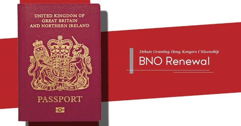 【移民熱潮】一文看清BNO續領方法!英國上議院口頭通過港人居英權!
