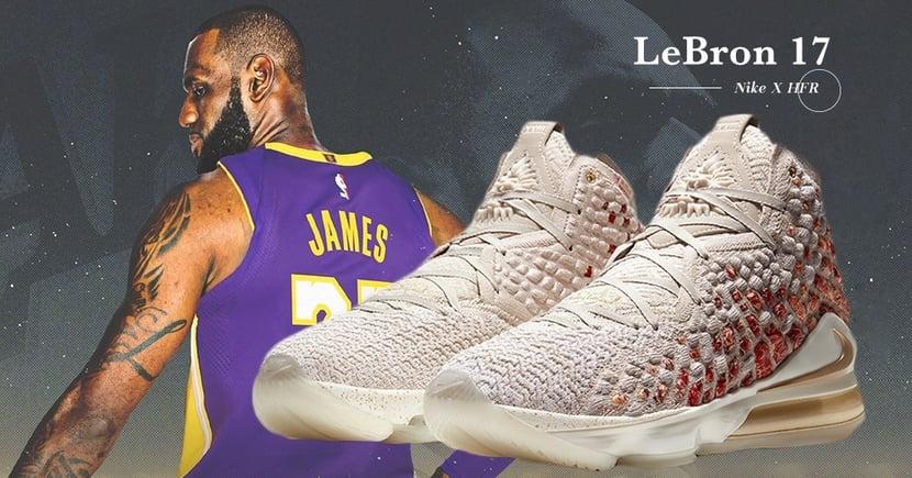 【霸氣盡現】多元文化設計!Harlem's Fashion Row X Nike LeBron 17聯乘鞋款發佈!