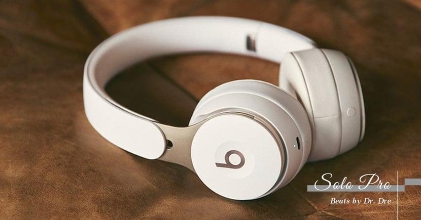 【功能完善】Beats by Dr. Dre打造首款無線降噪耳機!Solo Pro完美融合Apple生態圈!