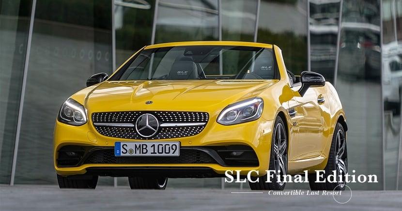 【光榮退役】向九十年代敞篷傳奇致敬!Mercedes-Benz推出SLC Final Edition!