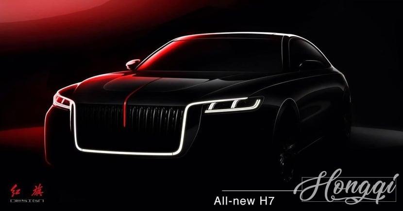 【抄襲疑雲】新一代紅旗H7實體曝光!被網民戲稱Rolls-Royce孖生兄弟?