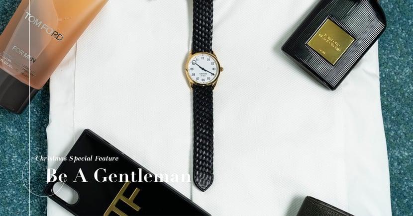 【聖誕造型】如何挑選適合約會的襯衫和腕錶?彰顯成熟的紳士魅力?